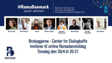 Photo of إفطار جماعي إفتراضي بمشاركة وزراء و شخصيات دنماركية بارزة