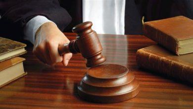 Photo of محكمة هيليرود تنظر في قضية يميني متطرف متهم بصنع قنبلة
