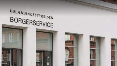 Photo of شروط الحصول على الإقامة الدائمة في الدنمارك