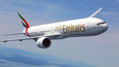 صورة طيران الإمارات يعلن عن استئناف رحلاته إلى كوبنهاجن