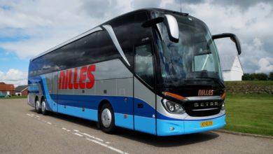Photo of تسجيل إصابات جديدة بالكورونا لمسافرين في حافلة  Nilles