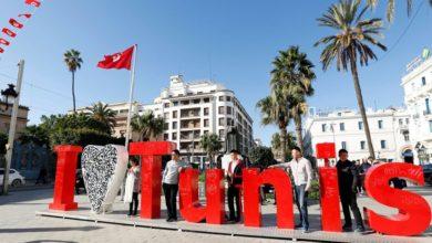 صورة الدنمارك تخفف قيود السفر إلى تونس